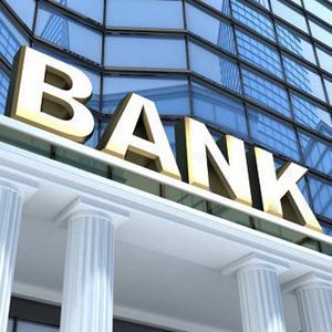 Банки Онгудая