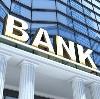 Банки в Онгудае