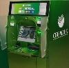 Банкоматы в Онгудае