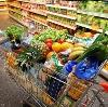 Магазины продуктов в Онгудае