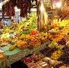Рынки в Онгудае
